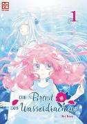 Cover-Bild zu Toma, Rei: Die Braut des Wasserdrachen - Band 1