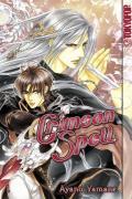 Cover-Bild zu Yamane, Ayano: Crimson Spell 01