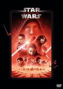 Cover-Bild zu Johnson, Rian (Reg.): Star Wars - Gli ultimi Jedi (Line Look)