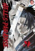 Cover-Bild zu Kaku, Yuji: Hell's Paradise - Band 7