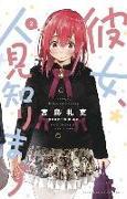 Cover-Bild zu Miyajima, Reiji: Rent-A-(Really Shy!)-Girlfriend 2