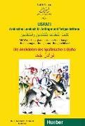 Cover-Bild zu Usrati. Die Anekdoten des Spaßmachers Djuha. Arabisches Lesebuch für Anfänger und Fortgeschrittene