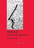 Cover-Bild zu Japanische Gegenwartsliteratur