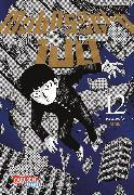 Cover-Bild zu ONE: Mob Psycho 100 12