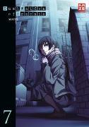 Cover-Bild zu Maybe: Dusk Maiden of Amnesia 07