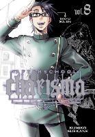 Cover-Bild zu Kumiko Suekane: Afterschool Charisma Volume 8