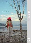 Cover-Bild zu Vine, Richard: The Other Half of the Sky