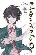 Cover-Bild zu Yuhki Kamatani: NABARI NO OU, VOL. 14