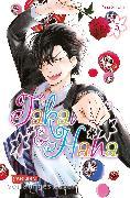 Cover-Bild zu Shiwasu, Yuki: Takane & Hana 5