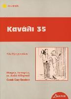 Cover-Bild zu Kanali 35