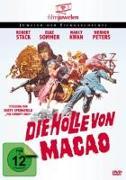 Cover-Bild zu Die Hölle von Macao von Elke Sommer (Schausp.)