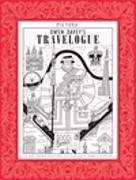 Cover-Bild zu Pictura Prints: Travelogue von Davey, Owen
