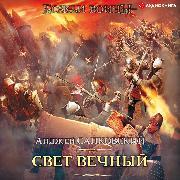 Cover-Bild zu Eternal light (Audio Download) von Sapkowski, Andrzej