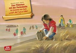 Cover-Bild zu Das Mädchen mit der Perlenkette. Die Geschichte einer Flucht. Kamishibai Bildkartenset von Jansen, Alexander