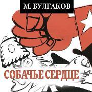 Cover-Bild zu ******* ****** (****** ********) (Audio Download) von Bulgakov, Mikhail