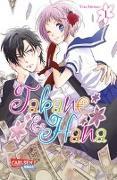 Cover-Bild zu Shiwasu, Yuki: Takane & Hana 1