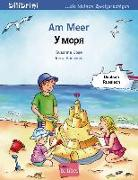 Cover-Bild zu Am Meer. Kinderbuch Deutsch-Russisch von Böse, Susanne