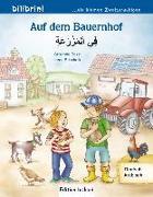 Cover-Bild zu Auf dem Bauernhof. Kinderbuch Deutsch-Arabisch von Böse, Susanne