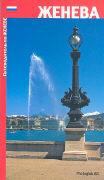 Cover-Bild zu Doladé i Serra, Sergi: Stadtführer Genève