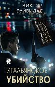 Cover-Bild zu eBook Italian murder
