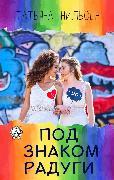 Cover-Bild zu eBook Under the rainbow sign