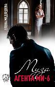 Cover-Bild zu eBook Muse Agent MI-6