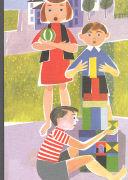 Cover-Bild zu Spiele und Lieder für den Kindergarten in Zürcher Mundart