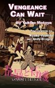 Cover-Bild zu Motoya, Yukiko: Vengeance Can Wait