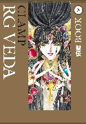 Cover-Bild zu Clamp: RG Veda Omnibus Volume 3