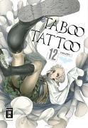 Cover-Bild zu Shinjiro: Taboo Tattoo 12