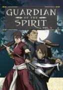 Cover-Bild zu Uehashi, Nahoko: Guardian of the Spirit