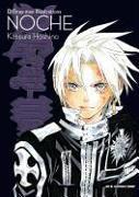 Cover-Bild zu Katsura Hoshino: D.Gray-man Illustrations