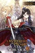 Cover-Bild zu Kisetsu Morita: A Mysterious Job Called Oda Nobunaga, Vol. 3 (light novel)