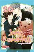 Cover-Bild zu Nakamura, Shungiku: Junjo Romantica 20