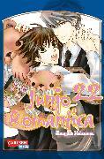 Cover-Bild zu Nakamura, Shungiku: Junjo Romantica 22