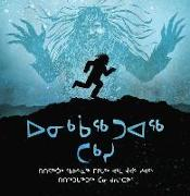 Cover-Bild zu Mikkigak, Qaunaq: The Legend of the Fog (Inuktitut)