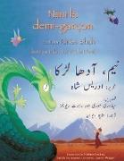 Cover-Bild zu Shah, Idries: Niim le demi-garçon: French-Urdu Edition
