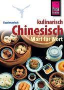 Cover-Bild zu Sommer, Katharina: Reise Know-How Sprachführer Chinesisch kulinarisch