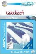 Cover-Bild zu ASSiMiL Selbstlernkurs für Deutsche / ASSiMiL Griechisch ohne Mühe - PC-Sprachkurs - Niveau A1-B2 von ASSiMiL GmbH (Hrsg.)