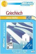 Cover-Bild zu ASSiMiL Selbstlernkurs für Deutsche / ASSiMiL Griechisch ohne Mühe - Plus-Sprachkurs - Niveau A1-B2 von ASSiMiL GmbH (Hrsg.)
