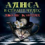 Cover-Bild zu eBook ***** * ****** ***** (***** *******)