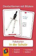 Cover-Bild zu Redaktionsteam Verlag an der Ruhr: Deutschlernen mit Bildern: In der Schule