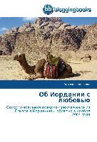 Cover-Bild zu Ob Iordanii s lyubov'yu