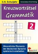 Cover-Bild zu Kreuzworträtsel Grammatik (eBook)
