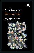 Cover-Bild zu Starobinets, Anna: Tienes que mirar (eBook)