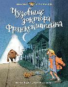 Cover-Bild zu Widmark, Martin: Frankensteinaren (eBook)