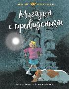Cover-Bild zu Widmark, Martin: Spokafarren (eBook)