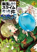 Cover-Bild zu Fuse: That Time I Got Reincarnated as a Slime: Trinity in Tempest (Manga) 3