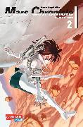 Cover-Bild zu Kishiro, Yukito: Battle Angel Alita - Mars Chronicle, Band 2