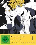 Cover-Bild zu Tetsuya Watanabe (Reg.): Midnight Occult Civil Servants - Volume 1 (Ep. 1-4)